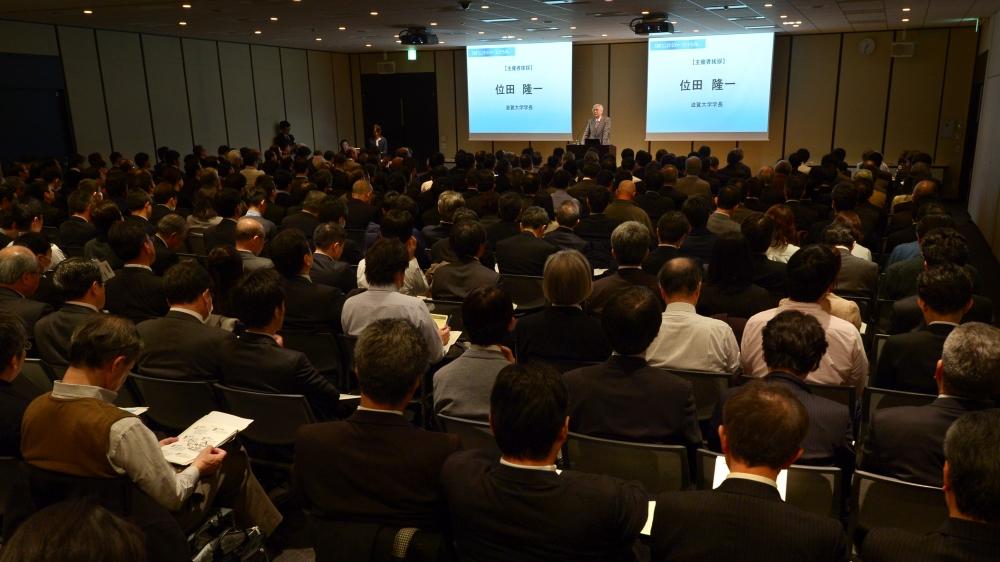 フォーラム 日経ユニバーシティ・コンソーシアム データサイエンスが拓く未来