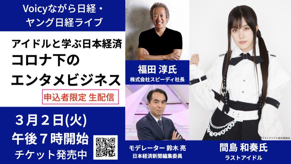 経済 コロナ 日本 コロナ長期化の日本経済「5つの変化」に取り残されると生き残れない…(加谷 珪一)